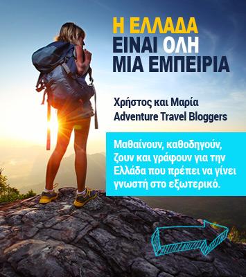 Banner Greek Adv